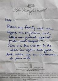 Obama's letter in the Kotel